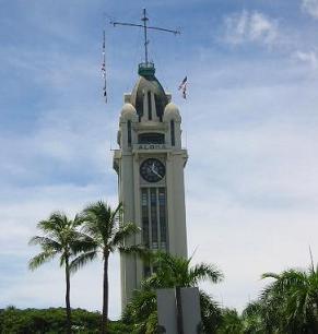ハワイ アロハタワー