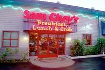 ハワイ レストラン サム・チョイズ
