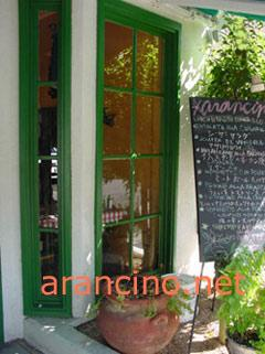 アランチーノ・レストラン